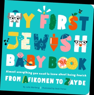 My First Jewish Baby Book cover.jpg