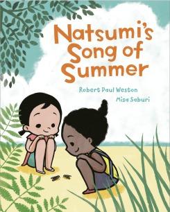 natsumi cover